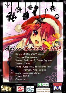 Anime Gathering 2009